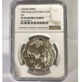 1995年2/3盎司梅花形生肖猪银币