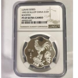 1993年2/3盎司梅花形生肖鸡银币