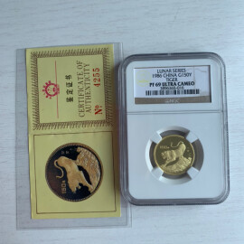 1986年8克生肖虎金币