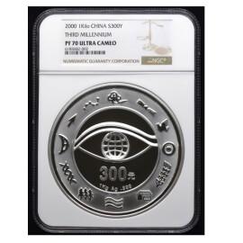 2000年1公斤千年纪念银币