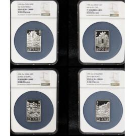 1996年2盎司方形长江三峡银币