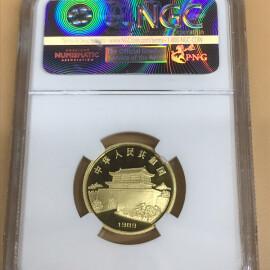1989年8克生肖蛇金币