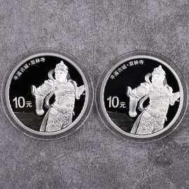 2019年30克世界遗产平遥古城银币