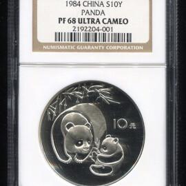 1984年27克熊猫银币